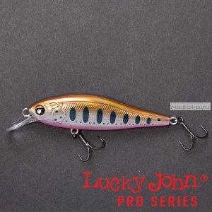 Воблер  LJ Pro Series ANIRA 49SP цвет 105 / до 0,8 м