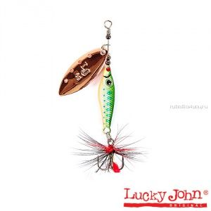 Блесна вращающаяся Lucky John TRIAN BLADE LONG  / 6гр / 005
