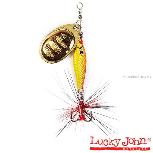 Блесна вращающаяся Lucky John TRIAN BLADE ROUND  / 9гр / 001