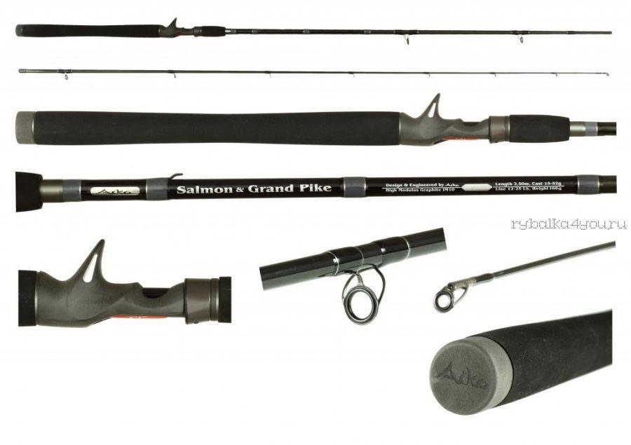 Кастинг AIKO Salmon & Grand Pike  SGP 250НC 250см / 15-52гр