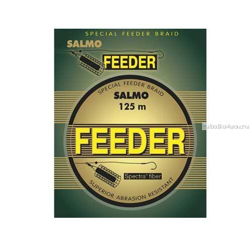 Леска плетеная Salmo Feeder (125м)  4907