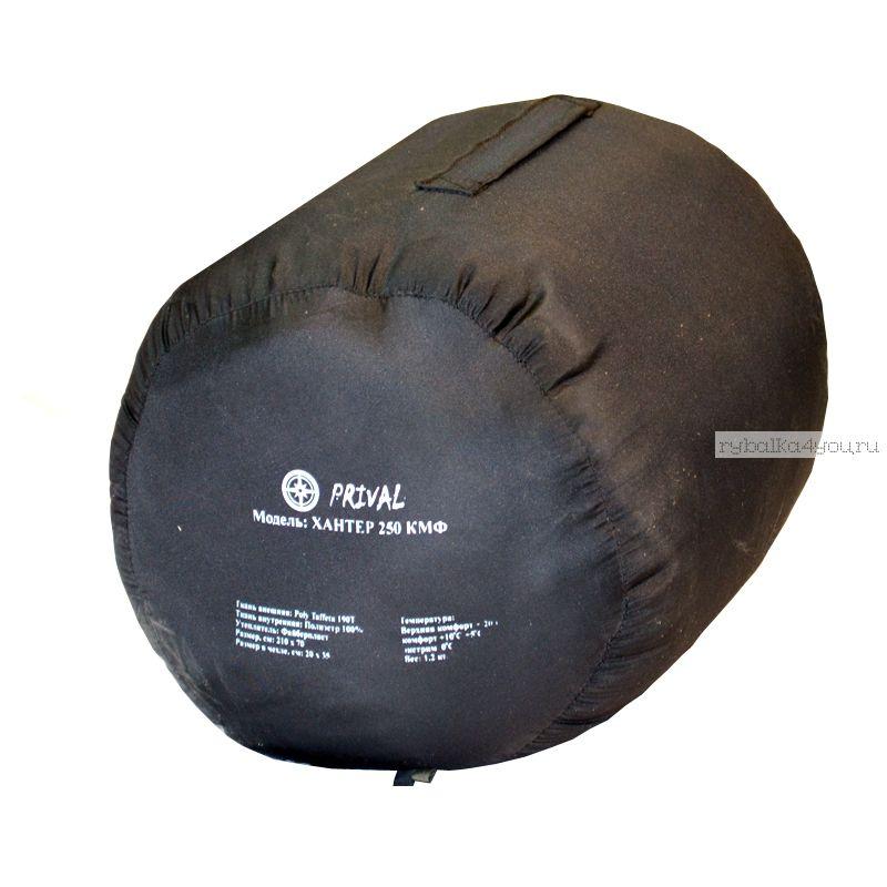 Спальный мешок Prival Хантер 250 КМФ