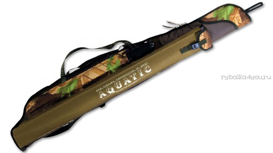 Чехол Aquatic мягкий для удочек Ч-01 длина 160 см