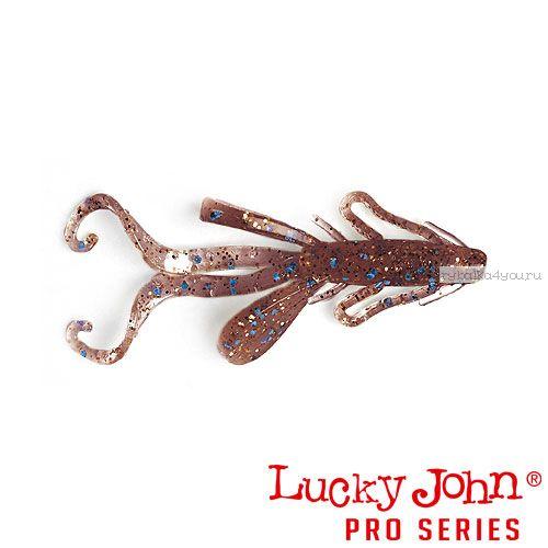 "Твистер Lucky John Pro Series HOGY HOG 1,6"" / 41 мм / цвет S19 / 10 шт"