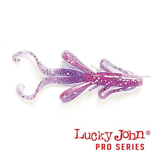 "Твистер Lucky John Pro Series HOGY HOG 2,1"" / 53 мм / цвет 031 / 8 шт"