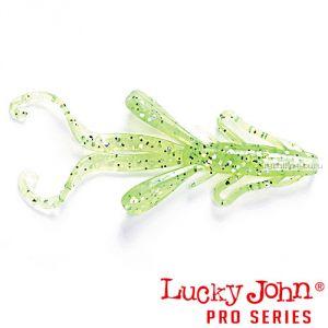 "Твистер Lucky John Pro Series HOGY HOG 2,1"" / 53 мм / цвет 037 / 8 шт"