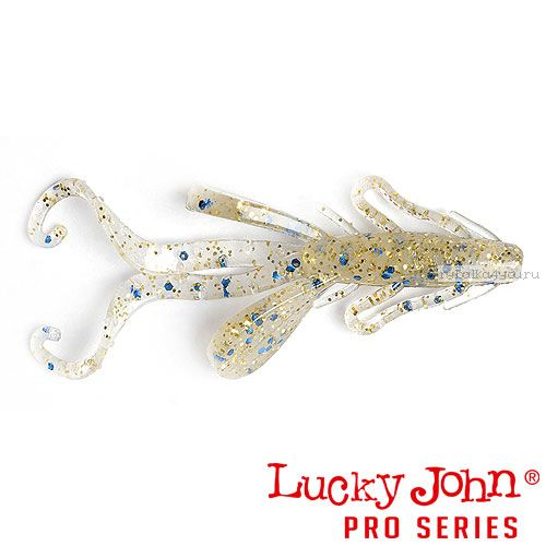"Твистер Lucky John Pro Series HOGY HOG 2,1"" / 53 мм / цвет CA35 / 8 шт"