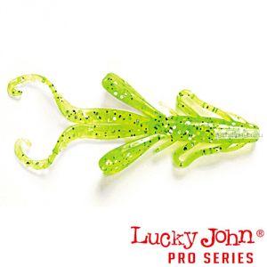 "Твистер Lucky John Pro Series HOGY HOG 2,6"" / 66 мм / цвет 071 / 5 шт"