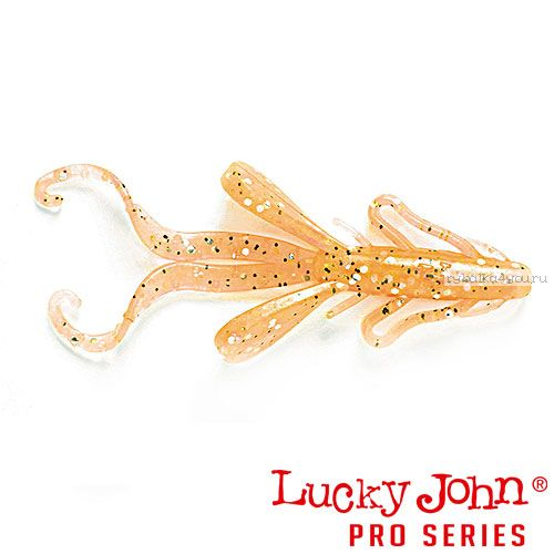"Твистер Lucky John Pro Series HOGY HOG 2,6"" / 66 мм / цвет PA03 / 5 шт"