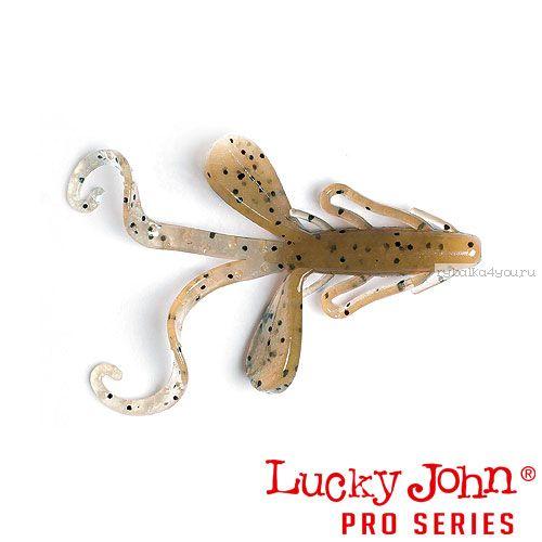 "Твистер Lucky John Pro Series HOGY HOG 2,6"" / 66 мм / цвет S18 / 5 шт"