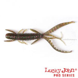 "Виброхвост Lucky John Pro Series HOGY SHRIMP 3"" / 76 мм / цвет S21 / 10 шт"
