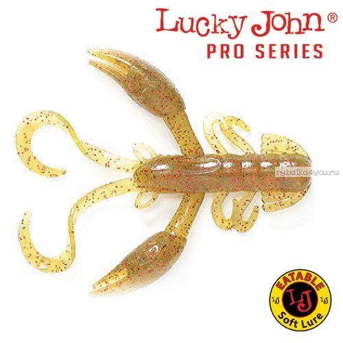 "Твистер Lucky John Pro Series ROCK CRAW 2,8"" / 72 мм / цвет SB05 / 6 шт"