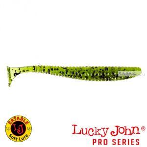 "Виброхвост Lucky John Pro Series S-SHAD TAIL 3,8"" / 96 мм / цвет PA01 / 5 шт"