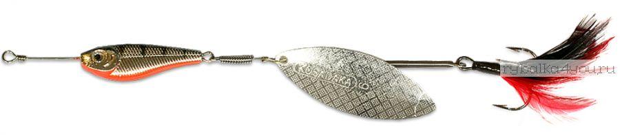 Блесна Kosadaka Quant V2 №1 6гр / цвет SB-Silver