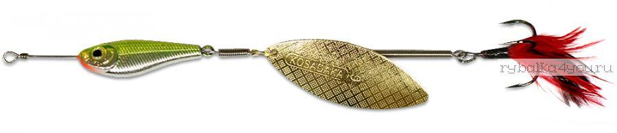 Блесна Kosadaka Quant V2 №4 17гр / цвет GO-Gold