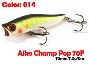 Воблер Aiko CHAMP popper 70F 70 мм / 7 гр / поверхностный / цвет - 014