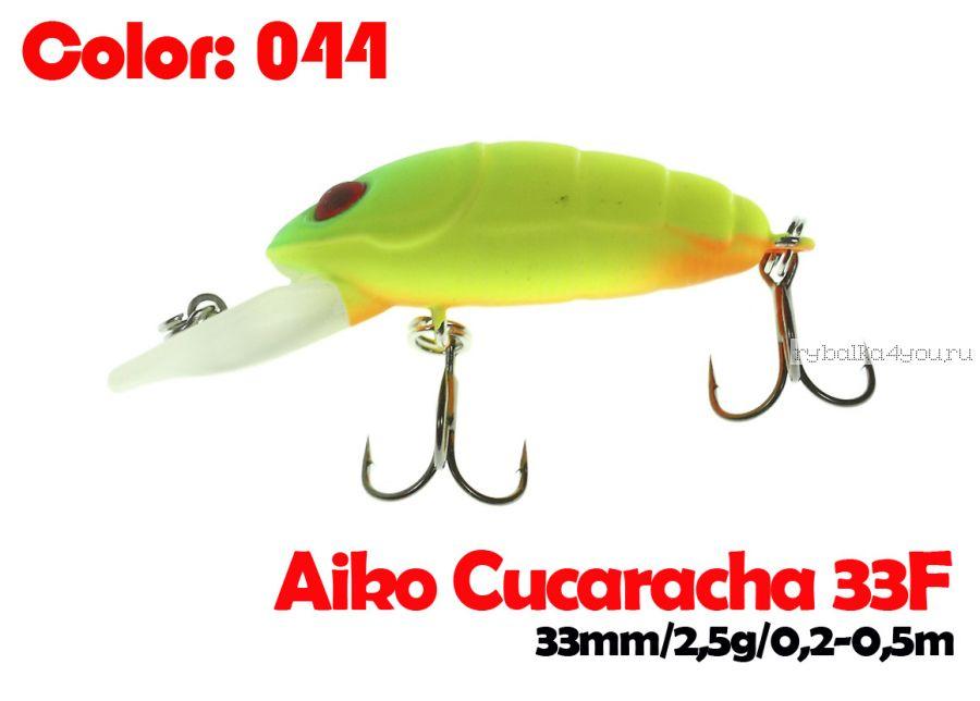 Воблер Aiko Cucaracha 33F 33мм / 3,5 гр / 0,2 - 0,5м / плавающий / цвет 044