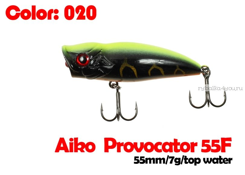 Воблер Aiko Provokator 55TW 55мм / 6гр  / поверхностный / 020-цвет