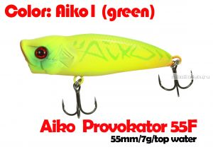 Воблер Aiko Provokator 55TW 55мм / 6гр  / поверхностный / AIKOgreen - цвет
