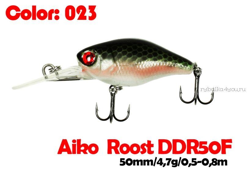 Воблер Aiko Roost cnk DDR 50F 50 мм/ 4,7 гр / 0,5 - 0,8 м / цвет - 023