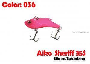 Воблер Aiko SHERIFF 35S  35 мм/ 3 гр / 0 - 0,5 м / цвет - 036