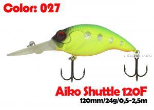 Воблер Aiko SHUTTLE 120F  120 мм/ 24 гр / 0,5 - 2,5 м / цвет - 027