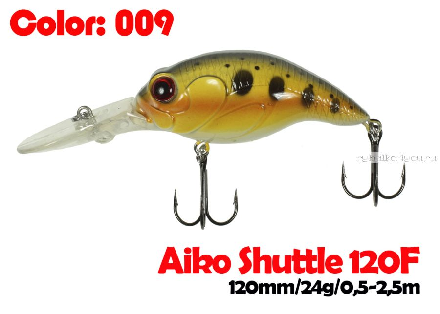 Воблер Aiko SHUTTLE 120F  120 мм/ 24 гр / 0,5 - 2,5 м / цвет - 009