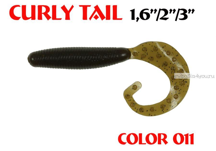 """Твистеры Aiko Curly Tail F 3"""" 75 мм / 3,8 гр / запах рыбы / цвет - 011 (упаковка 8 шт)"""