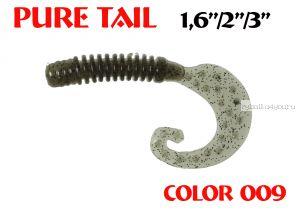 """Твистеры Aiko  Pure tail 3"""" 75 мм / 3,71 гр / запах рыбы / цвет - 009 (упаковка 8 шт)"""