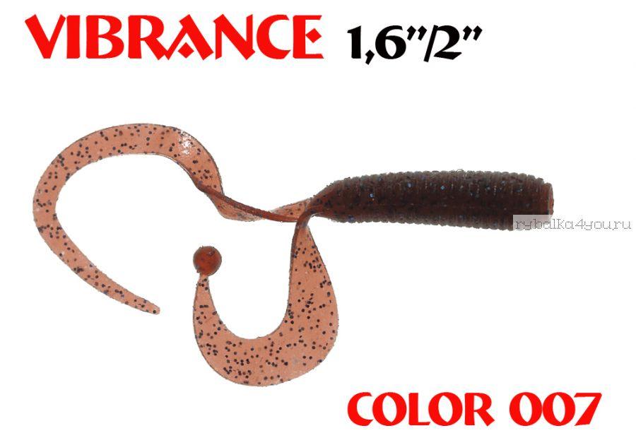 """Твистеры Aiko  Vibrance  1.6"""" 40 мм / 0,56 гр / запах рыбы / цвет - 007 (упаковка 12 шт)"""