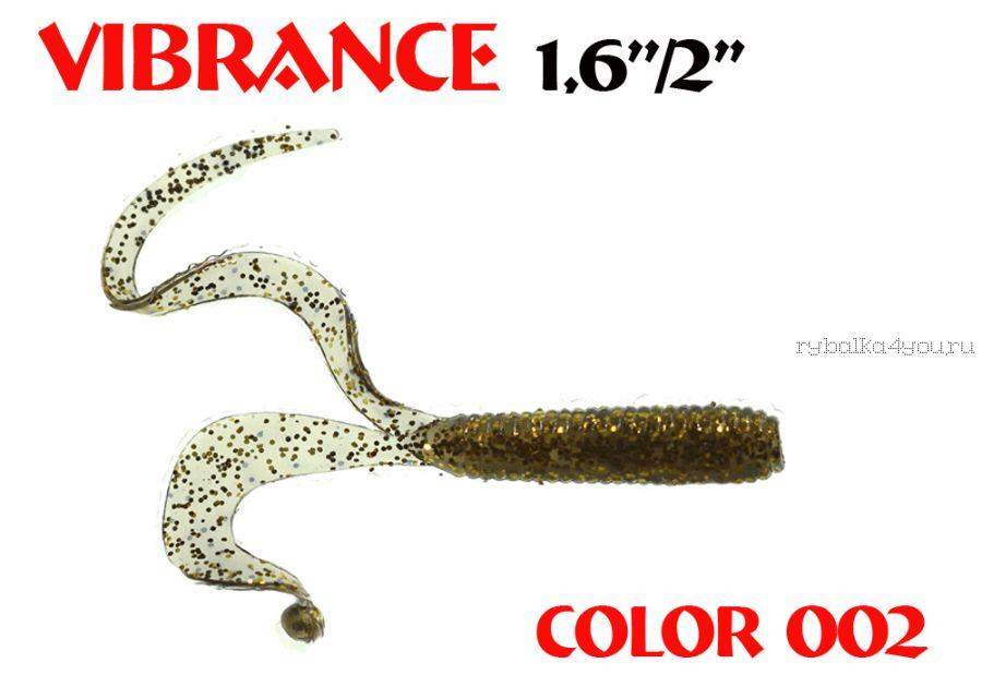"""Твистеры Aiko  Vibrance  1.6"""" 40 мм / 0,56 гр / запах рыбы / цвет - 002 (упаковка 12 шт)"""