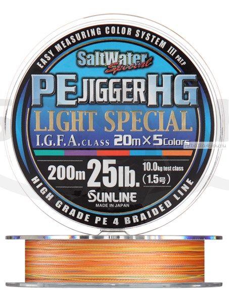 Плетеная леска SUNLINE PE Jigger HG Light 200м