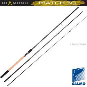 Удилище матчевое Salmo Diamond MATCH 30 (5-30) / 4.2 м. (5439-420-2)