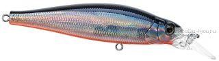 Воблер Itumo Fatty Minnow 70SP 8,2гр / 70 мм / цвет 23