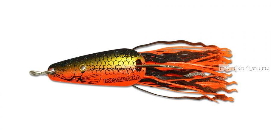 Блесна Kosadaka Bullet Spoon  55мм / 14 гр / цвет: С38