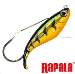 Незацепляйка Rapala Weedless Shad WSD08  80 мм / 16 гр /  цвет: FLP