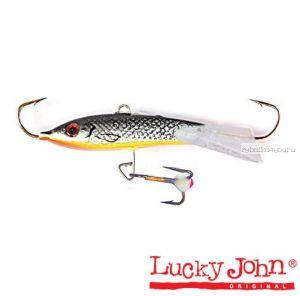 Балансир Lucky John Classic 8 + тр. 80 мм / 27 грамм / цвет: 47H