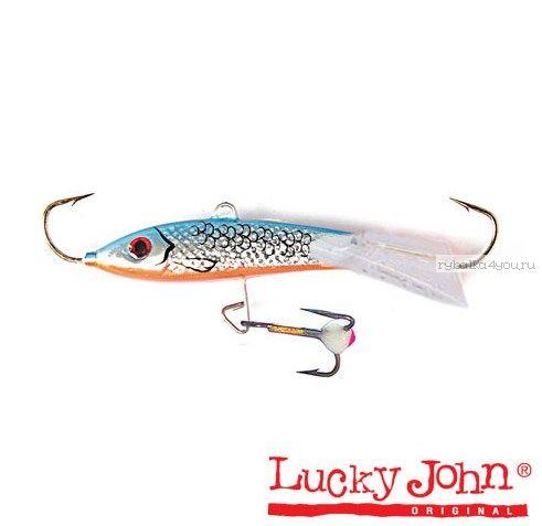 Балансир Lucky John Classic 9 + тр. 90 мм / 33 грамм / цвет: 45H