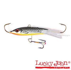 Балансир Lucky John Classic 9 + тр. 90 мм / 33 грамм / цвет: 47H
