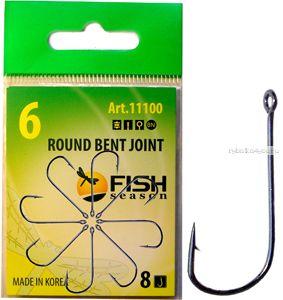 Крючки Fish Season FS Round Bend Jount одинарные с большим ушком ( упаковка 8 шт)(Артикул:11100)