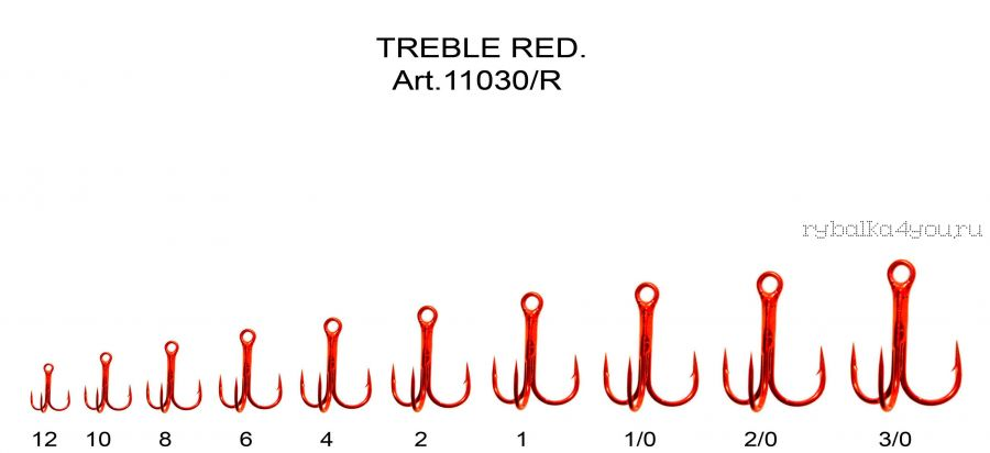 Крючки Fish Season тройник с круглым поддевом, покрытие RED( упаковка 8 шт)(Артикул:11030 R)