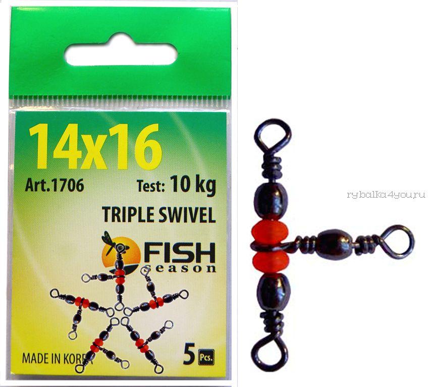 Вертлюг Fish Season на три направления, красная бусина Triple Swivel (упаковка 5 шт.)(Артикул: 1706)
