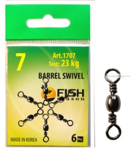 Вертлюг Fish Season бочонок Barrel Swivel (упаковка 6 шт.)(Артикул: 1707)