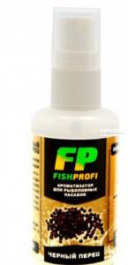 Ароматизатор - спрей Fishprofi Черный перец 50мл