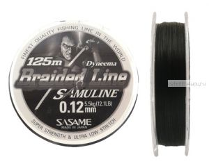 Леска плетеная Sasame Braided Line  цвет: Twilight Black / 125 м