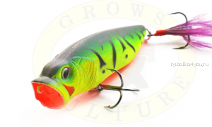 Поппер Grows Culture GC-1067B  80 мм/ 12 гр/ цвет: Q6
