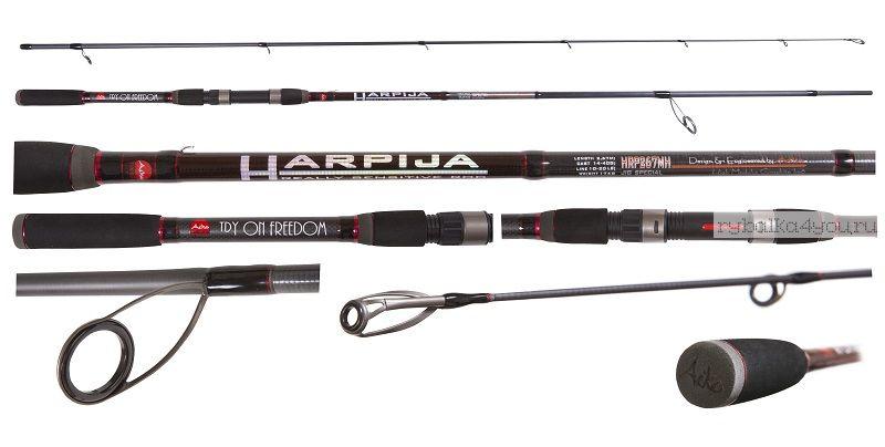 Спиннинг AIKO Harpija HRP 244МH 244 см/12-38гр