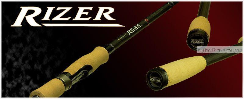 Спиннинг  Major Craft Rizer RZS-742ML 2.24м / тест 3-15гр