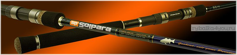 Спиннинг  Major Craft SolPara SPS-T792 M 2.36м / тест 0.5-7гр