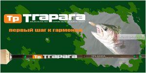 Спиннинг  Major Craft Trapara TPS-802LX 2.44м / тест  2-10гр